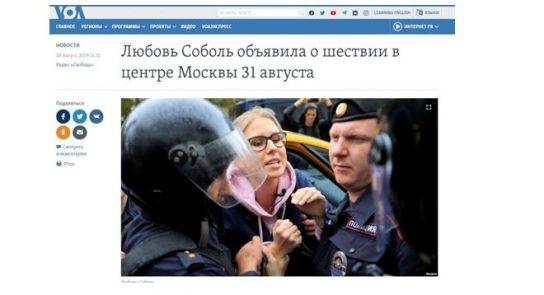 Оппозиция за деньги создала благоприятные условия для иноСМИ в России