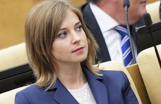 Поклонская: Собчак не имеет морального права баллотироваться на пост президента России