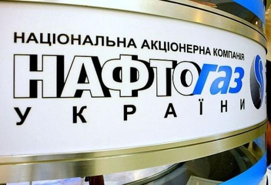 Украинский «Нафтогаз» нагло грабит собственный народ