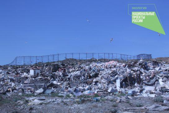 В Анадыре стартуют работы по рекультивации городской свалки