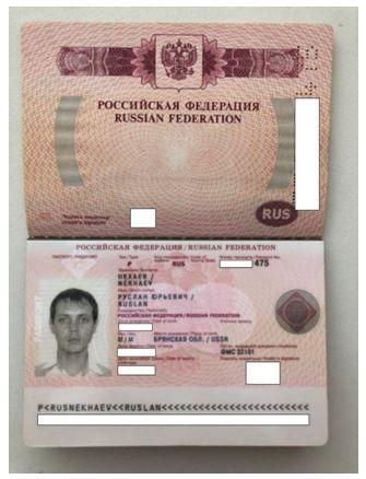 Данные о перемещениях Нехаева показали поездки только по России и ближнему зарубежью