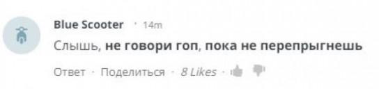 Коржакову посоветовали «не говорить гоп, пока не перепрыгнул»