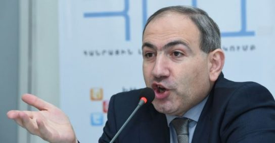 Пашинян пообещал продолжить дружбу Еревана и Москвы