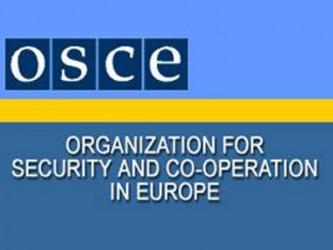 Венгрия потребовала отправить миссию ОБСЕ в украинское Закарпатье