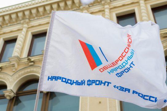 Делегаты Чукотки приняли участие в работе съезда Общероссийского народного фронта