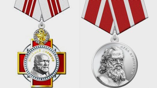 Медиков Чукотки представили к новым президентским наградам за борьбу с коронавирусом