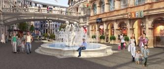 Собянин: Парк «Остров мечты» сделают удобным для маломобильных посетителей