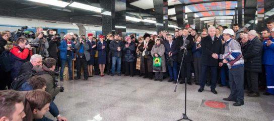 Собянин открыл первый участок Большой кольцевой линии московского метро
