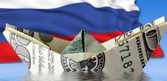 Отток капиталов из России сократился до минимума