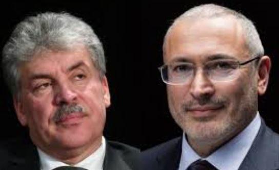 Грудинин и Ходорковский объединились против Путина