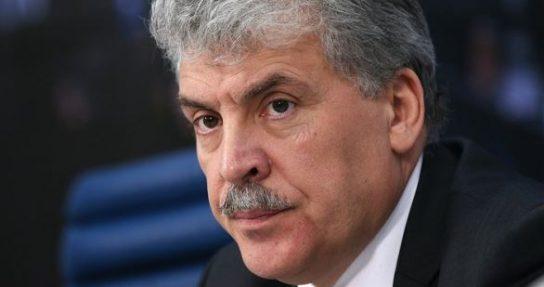 Журналисты обнаружили новые оффшорные счета Грудинина