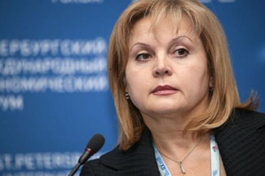 Памфилова предложила Грудинину отдать свое эфирное время другим кандидатам