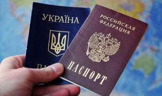Украинцы приносят присягу на верность России