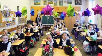 В Москве началась запись детей в первый класс на 2018 год