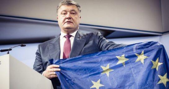 Украинский «истеблишмент» поставил Порошенко «двойку» за работу в Мюнхене