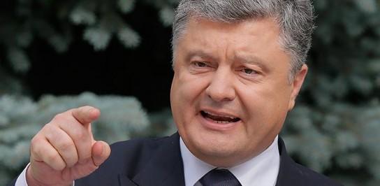 «Девять граммов в сердце» пообещал Порошенко российским агрессорам
