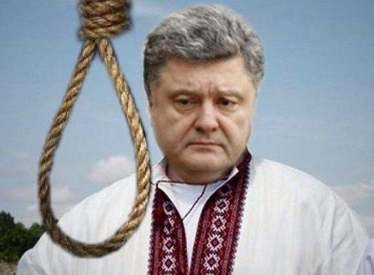 Порошенко решил последовать примеру Бабченко и тоже умер