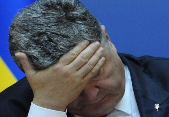 МВФ поставил Порошенко в неудобное положение