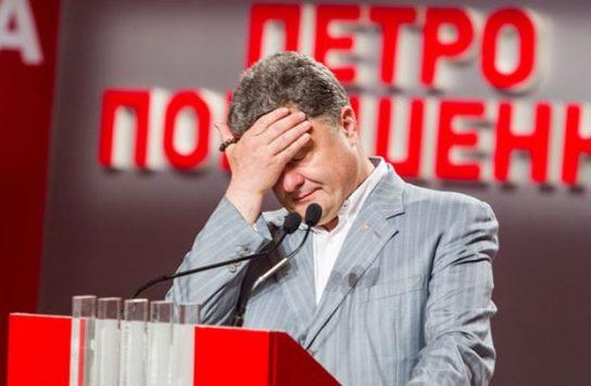 Грицак и Бабченко подставили Петра Порошенко