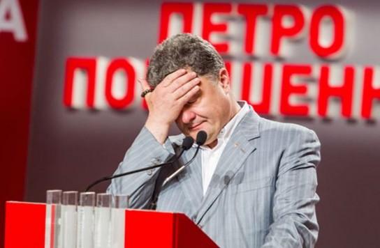 На Украине стартовал сбор подписей за импичмент Порошенко