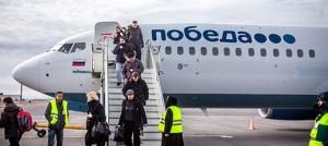 Стоимость «безбагажных» авиабилетов будет начинаться от 499 рублей