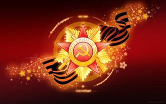 Украина вычеркнула себя из списка победителей фашизма