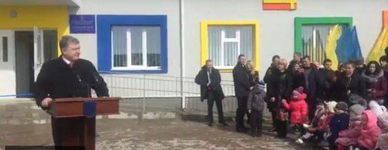 Порошенко провел урок политинформации для воспитанников детсада под лай собак