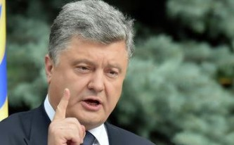 Порошенко назвал вступление Украины в ЕС и НАТО стратегической целью для страны