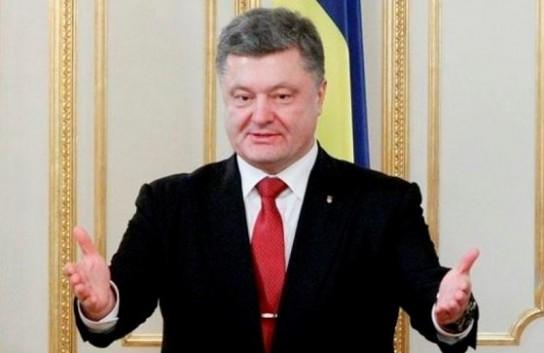 Порошенко анонсировал скорое появление миротворцев ООН в Донбассе