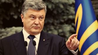 Порошенко обвинил украинские СМИ в разглашении гостайны