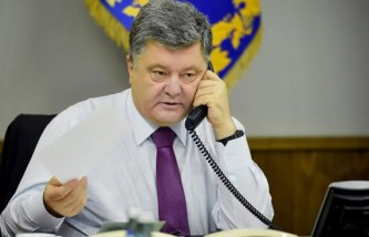 Пранкер «Лексус» дозвонился до Порошенко в новогоднюю ночь