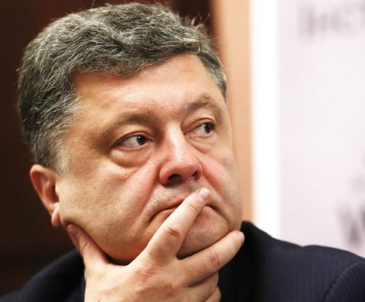 Назван размер зарплаты президента Украины в 2017 году