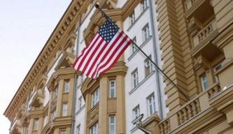 Посольству США в Москве присвоят адрес «Североамериканский тупик, 1»