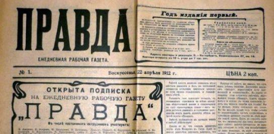Иркутская прокуратура нашла нарушения в предвыборной кампании Павла Грудинина