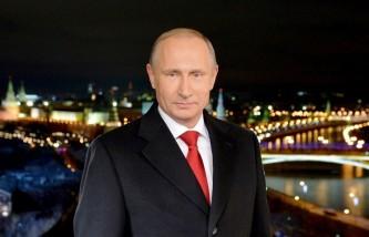 Жители Чукотки первыми услышат новогоднее поздравление Президента России Владимира Путина