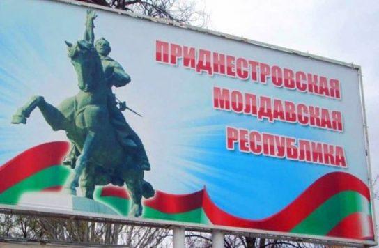 Молдавия разделилась во мнении о необходимости вывода российских миротворцев из Приднестровья