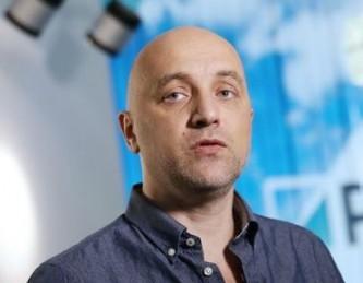 Захар Прилепин поблагодарил работников ЖКХ за тепло в российских домах