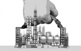 Приватизация по-украински
