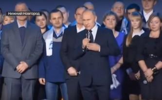 Владимир Путин начал предвыборную кампанию