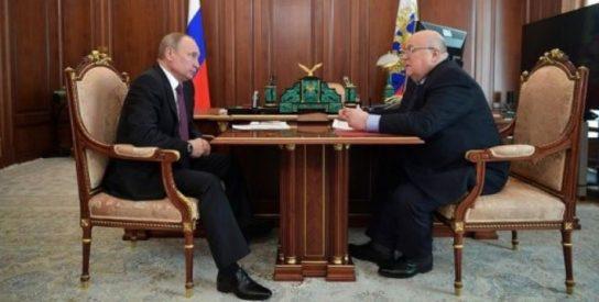 Путин провозгласил 2019 год «Годом театра в России»