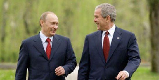 Джордж Буш-младший: Вашингтону нельзя недооценивать Владимира Путина