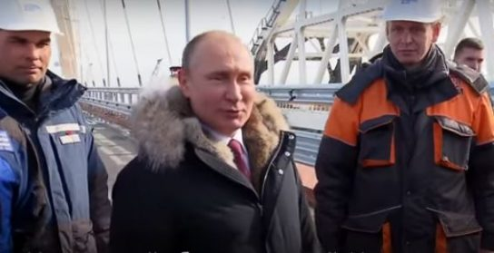 Крымский мост впечатлил Владимира Путина своими масштабами
