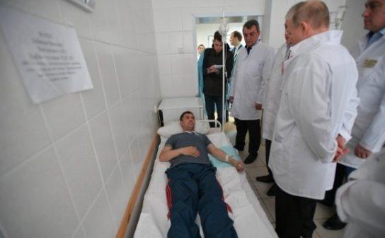 Путин посетил в больнице пострадавших в ТЦ «Зимняя вишня»