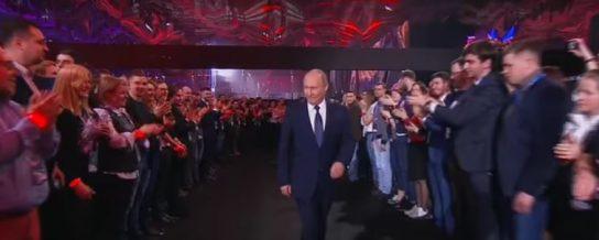 Путин объяснил молодежи, от чего зависит успех России