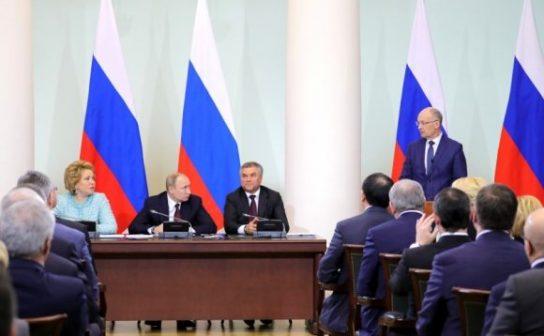 Путин провел встречу с членами Президиума Совета законодателей