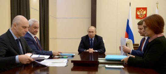Путин провел совещание по развитию экономики России