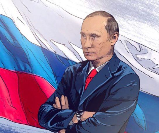 ЦИК РФ зарегистрировал Владимира Путина кандидатом на должность президента