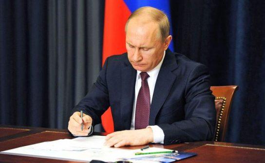 Путин учредил НКО «Россия – страна возможностей»