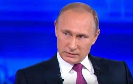 Путин обвинил США, Британию и Францию в нарушении международного законодательства
