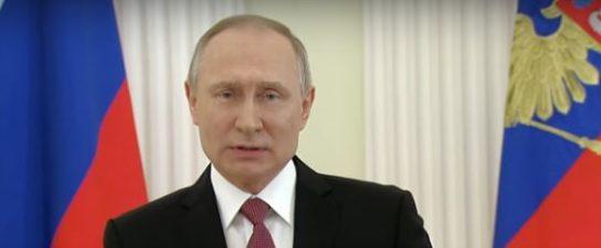 Путин поблагодарил россиян за поддержку на выборах
